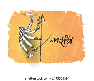 Happy Durga Puja Background Goddess Durga Hand Stylish hindi text for Hindu Festival Shubh Navratri or Durga Pooja.
