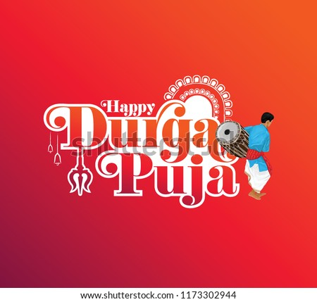 happy durga puja text typography template stock vector royalty free