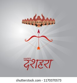Happy dussehra celebration background, poster, wallpaper design with raavana and bow arrow. translation- dussehra.