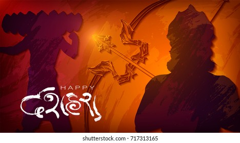 Happy Dussehra celebration card for Indian Festival. Gold Lord Rama taking aim with bow and arrow, killing Ravana. Holyday watercolor background. Hand drawn Vector illustration. Navrati, dussera,...