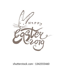 Happy Easter 2019. Vector logo ogo with a portrait of the Easter Bunny dry brush painting.