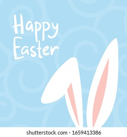Happy Easter card with cute bunnies ears, baby rabbit on tender blue background for kids cartoon vector illustration. Funny rabbits for easter holiday card. - Shutterstock ID 1659413386