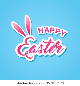 Happy Easter Card Vector illustration, Typography with bunny ears on sweet blue background.