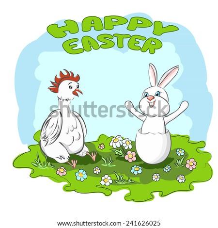 Custom Made T Shirt Happy Easter Basket Bunny Rabbit Chicks Butterfly Eggs