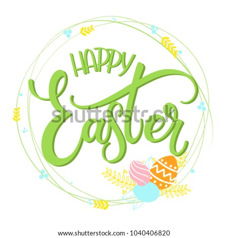 Happy Easter Colorful Lettering Hand Written Stock Vector