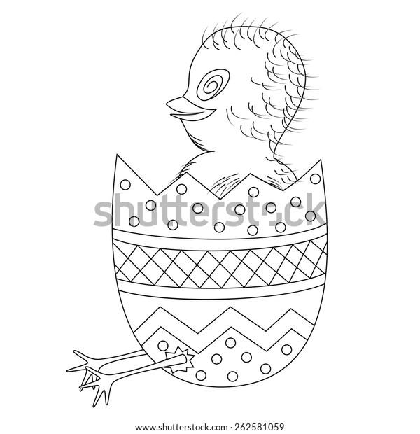 Happy Easter Coloring Book Happy Vector Stock Vector ...