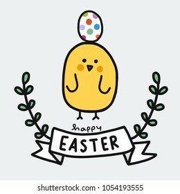 Happy Easter cute baby chicken cartoon vector illustration