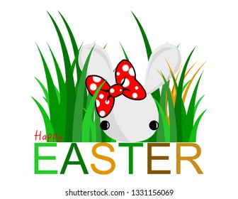 Happy Easter, Cute bunny in the bush