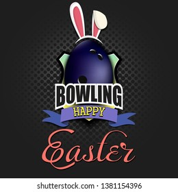 Happy Easter. Decorated egg in the form of a bowling ball with ears rabbit and vintage  lettering on an isolated background. Pattern for greeting card, banner, poster, ad. Vector illustration