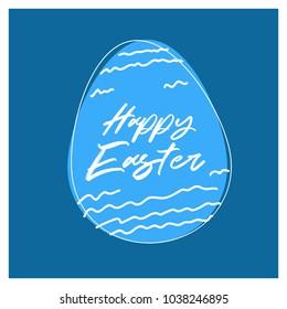 Happy easter egg invitation template. Vector illustration