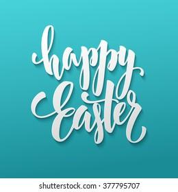Happy Easter Egg lettering. Vector illustration EPS10
