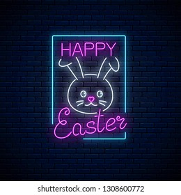 Happy easter glowing signboard with bunny and lettering in neon style on dark brick wall background. Easter bunny greeting banner. Vector illustration.