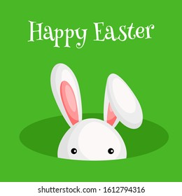 Happy Easter greeting card with сolorful bunny. Vector illustration for Easter day