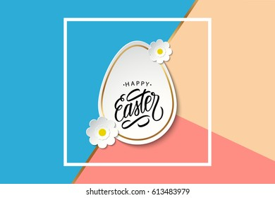 Happy Easter greeting card with easter egg, flowers and handwritten holiday wishes. Vector illustration.