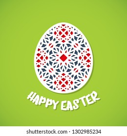 Happy Easter greeting card. Ornamental egg in paper art style on green background. Vector illustration