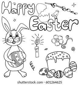 Happy Easter Hand Drawing Banner with Handwritten Letters. Ideal Sketch Card for Spring Celebration with Holiday Symbols. Invitation Poster with Festive Drawn Doodles Elements. Vector Illustration.
