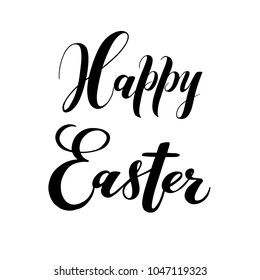 Happy Easter hand drawn lettering isolated without background for designing Easter holiday greeting cards, promo, poster, banner, logo, icon, printing, website.