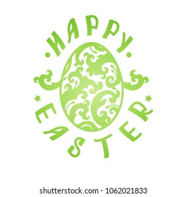 Happy Easter hand sketched lettering  with decorative egg for greeting card, invitation template. Retro, vintage lettering banner poster template background