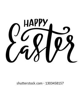 Happy Easter. Handdrawn modern brush lettering. Vector illustration.