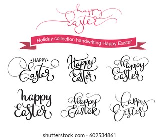 Happy Easter handwritting words on white background. Hand drawn Calligraphy lettering Vector illustration EPS10