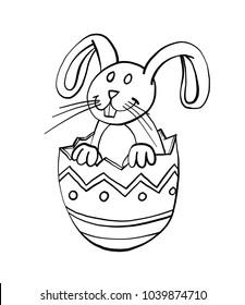 Happy easter image vector. Easter rabbit egg