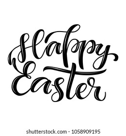 Happy Easter lettering, hand drawn modern inscription