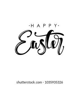 Happy Easter modern brush calligraphy. Ink illustration. Isolated on white background.