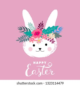 Happy easter nand drawn lettering. Greeting card text templates with Easter bunny. Vector illustration.