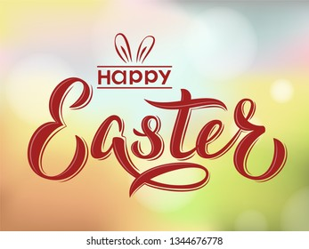 Happy Easter red text lettering оn spring background. Happy Easter sign with bunny ears. For Pascha logotype, badge, postcard, card, invitation, poster, banner.  Vector season greeting.
