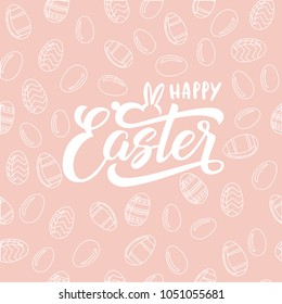 Happy Easter text with bunny and eggs for logotype, badge and icon. Hand drawn spring celebration postcard, card, invitation, poster, banner template. Lettering typography. Seasons Greetings