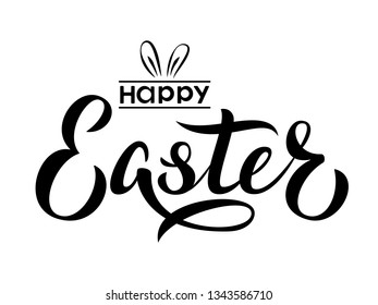Happy Easter text lettering. Happy Easter sign with bunny ears. For Pascha logotype, badge and icon, postcard, card, invitation, poster, banner.  Vector season greeting.