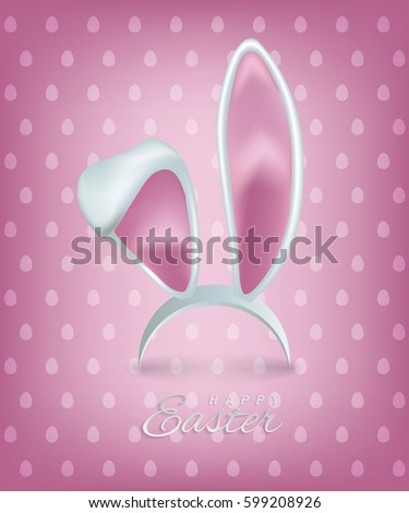 happy easter text rabbit ears on stock vector royalty free