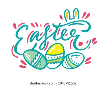 Happy Easter text sketch vector illustration on white background. For banner, poster, card, postcard, flyer, badge.