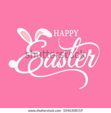 happy easter typography rabbit ears easter stock vector royalty