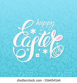 Happy Easter vector illustration for design posters and banners on the blue background with lettering, seamless pattern of ornamental eggs and rabbit's ears