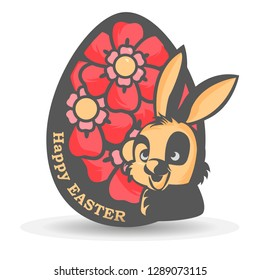 Happy Easter vector illustration. Template for laser and vinyl cutting. Easter egg. Decorative flower and bunny elements - Vector