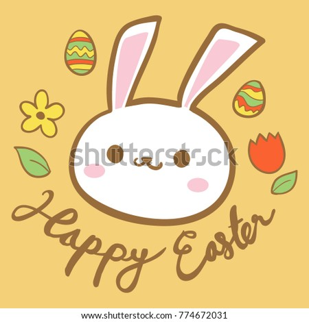 image about Happy Easter Sign Printable called Delighted Easter White Bunny Easter Eggs Inventory Vector (Royalty