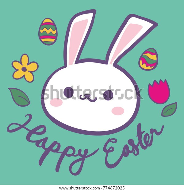 picture about Happy Easter Sign Printable identified as Satisfied Easter White Bunny Easter Eggs Inventory Vector (Royalty