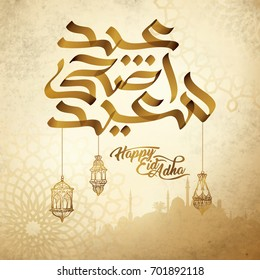 Happy Eid Adha arabic calligraphy for greeting celebration of muslim festival