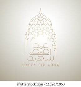 Happy Eid Adha greeting design islamic line mosque dome with arabic pattern and calligraphy