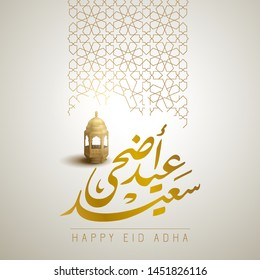 Happy Eid Adha islamic banner template arabic calligraphy line  arabic pattern with lantern illustration