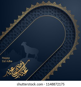 Happy Eid adha islamic greeting with goat and mosque silhouette illustration and aarabic geometric pattern for background - Translation of text : Blessed sacrifice festival