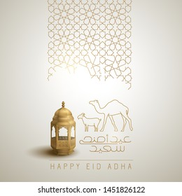 Happy Eid Adha islamic greeting line arabic pattern and calligraphy with lantern camel and goat illustration