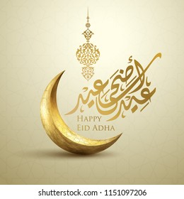 Happy Eid Adha Mubarak greeting card template islamic crescent and arabic lantern with calligraphy