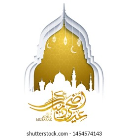 Happy Eid Adha Mubarak islamic greeting banner bakcground arabic calligraphy and mosque silhouette illustration - Translation of text : Blessed sacrifice festival