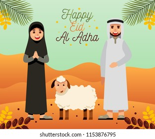 Happy eid al adha with moslem couple and sheep for qurban vector illustration