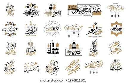 Happy Eid. Calligraphy set. Vector logo, emblems, text design. Usable for banners, greeting cards, posts. etc