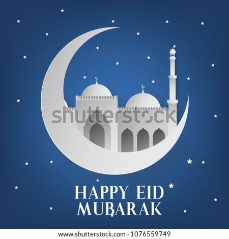 Happy eid mubarak background mosque illustration stock vector happy eid mubarak background with mosque illustration happy eid mubarak greeting card paper art m4hsunfo