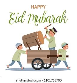Happy Eid Mubarak. Children celebrate the Eid by hitting drum
