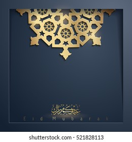 Happy Eid Mubarak festival greeting card with Arabic geometric pattern background design